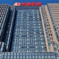 Sinopec headquarters Beijing (photo Remko Tanis)