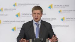 photo: Ukraine Crisis Media Center
