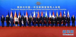 Chinese Premier Li Keqiang attends Fourth Summit of China and Central and Eastern European Countries on 24 November