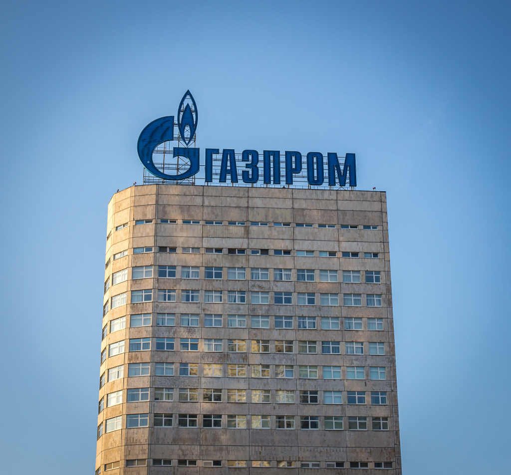 Gazprom has lost a third of its money 01.02.2010 86