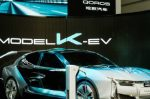 Big Oil: growth of electric vehicles will lead to oil demand peak