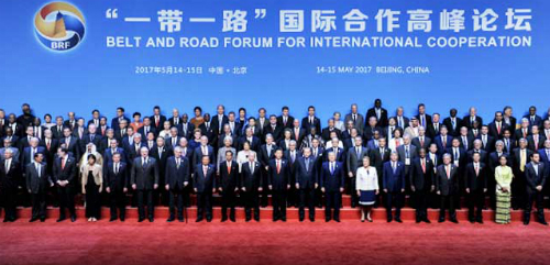 Leaders at Belt and Road forum, May 2017