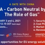"""""""The Role of Gas"""" in Europe and China: EVENT VIDEO on security of supply, gas to power, competitive markets & renewable gases"""