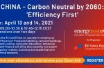"""China and Europe – Energy Efficiency, the foundation of our net-zero future"" [Energy Post event video]"