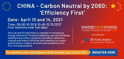 """""""China and Europe – Energy Efficiency, the foundation of our net-zero future"""" [Energy Post event video]"""